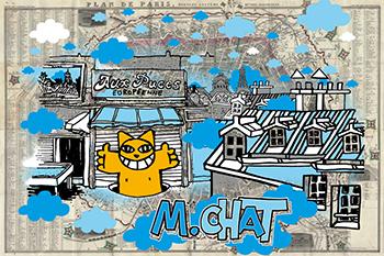 M Chat sérigraphie Paris 1858 Galerie d'art en ligne Street Art