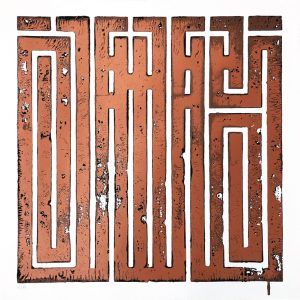 L'Atlas sérigraphie street art Just an other seal Copper Galerie d'art en ligne