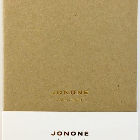 Jonone Livre Street art Journal intime 1 Edition limitée Galerie d'art en ligne