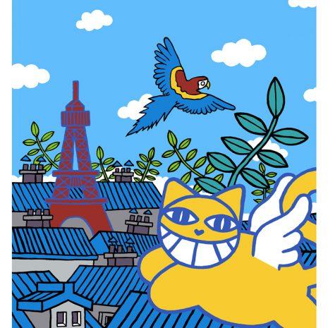 M.CHAT Lent Vol édition Sérigraphie Street Art Galerie d'art en ligne
