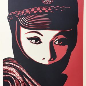 Shepard Fairey Peace Sérigraphie Street art Galerie d'art en ligne