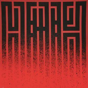 L'Atlas Rubrum Sérigraphie Street Art Edition limitée Galerie d'art en ligne